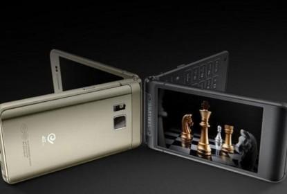 Specijalni telefon na preklop iz Samsung kompanije