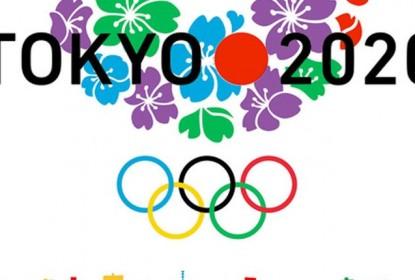 Medalje za Olimpijadu u Tokiju biće napravljene od recikliranih telefona