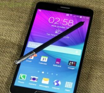 Stigla je Nova Nadogradnja za Samsung Galaxy Note 4!