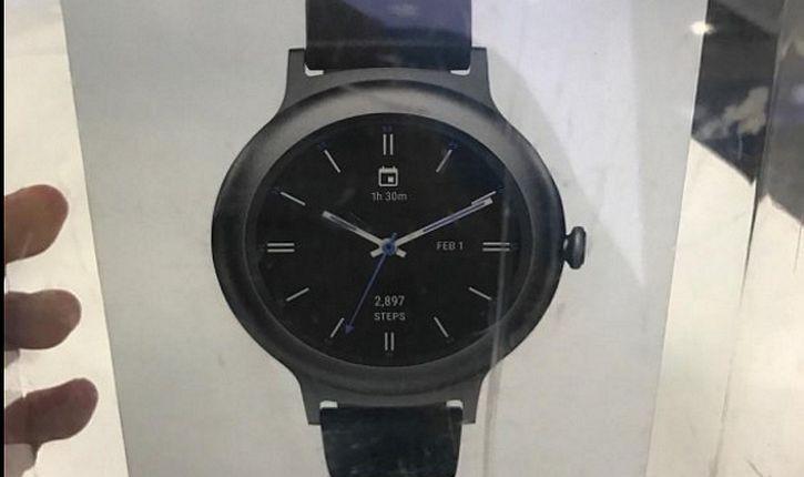 Ekskluzivno: Pojavile se slike novog pametnog LG sata