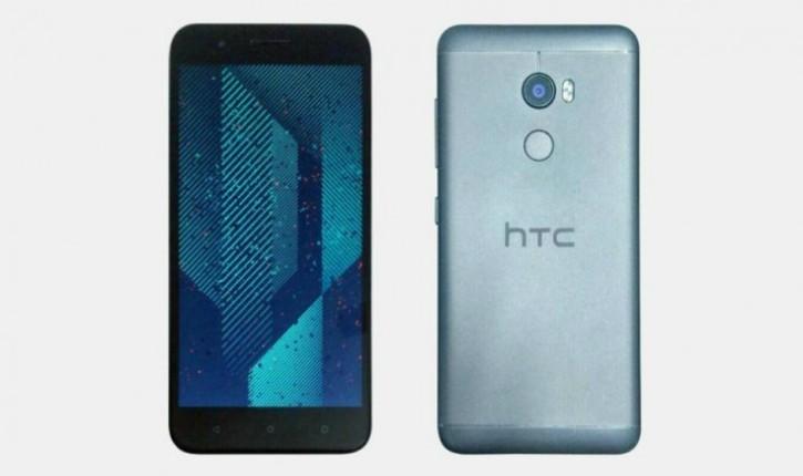 Dostupna prva prava slika HTC One X10 uređaja!