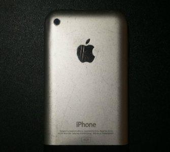 Vrijeme nije naštetilo prvom iPhoneu