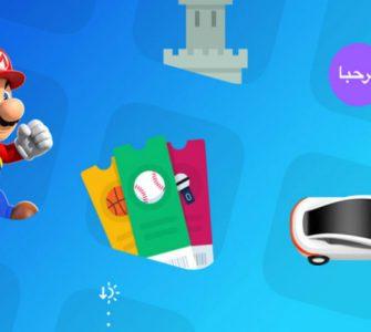 Ove igre za iOS očekujemo 2018. godine!