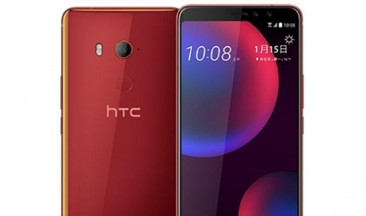 HTC predstavio U11 EYEs smartphone sa dual kamerom za selfije