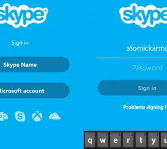 Skype popravlja kvalitet poziva, ali ne svim korisnicima