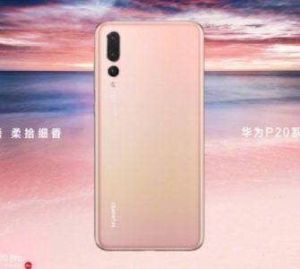 Huawei će predstaviti dvije nove boje za P20 i P20 Pro smartphone