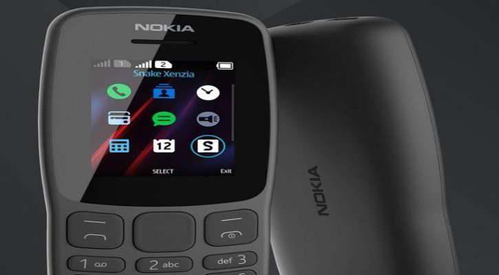 Predstavljena Nokia 106 Dual SIM: Dvije nove boje za Nokia 230 telefon