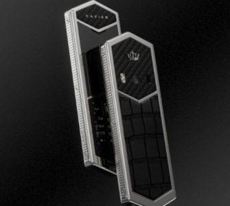 Caviar spremio specijalni model Nokia 6500, a koštat će 2600 dolara