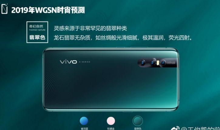 Otkriven izgled novog Vivo X27 smartphona